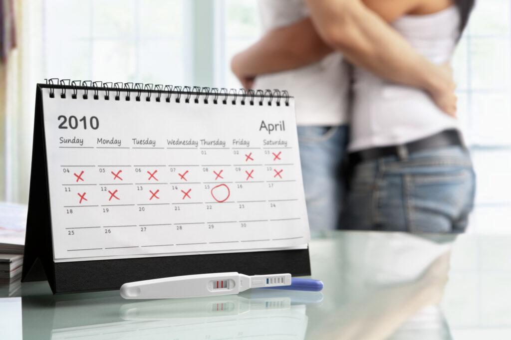 Запланирована ли беременность?
