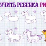 Как научить ребенка правильно рисовать карандашом?