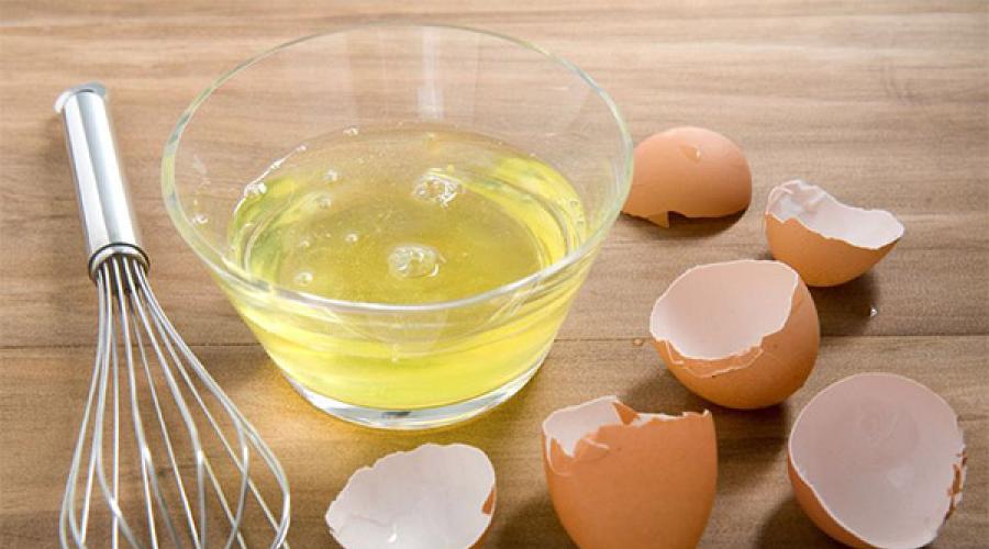 Витаминная маска с яичным белком
